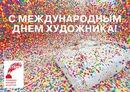 Екатерина Кропотина фото #2