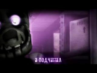 песня на русском im, the purple gau