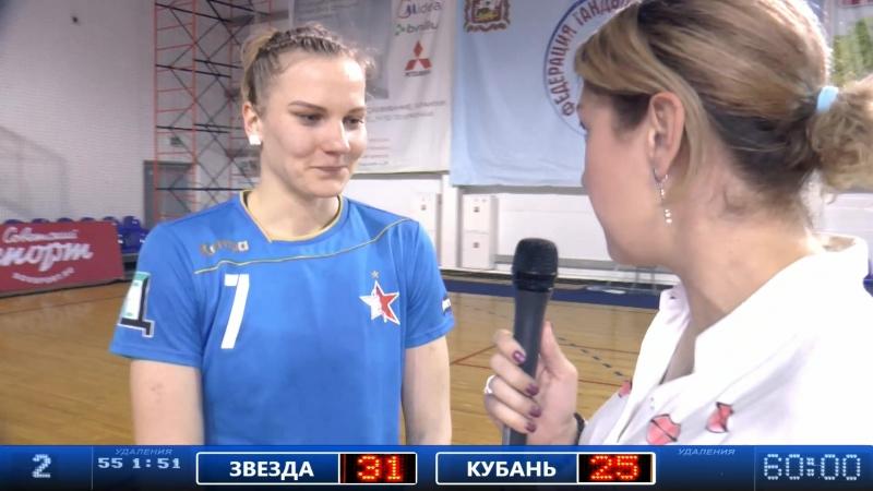 Наталья Винюкова после матча с Кубанью 30 марта 2018