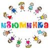 """Частная школа-сад-ясли """"ИЗЮМИНКА"""" на В.О."""