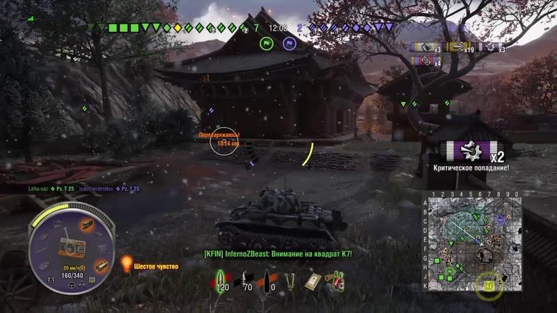 World of Tanks PS4 II Luchs уже не тот