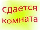 Объявление от Guzel - фото №1
