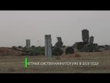 Санкции всем, кто купит С-400 у русских