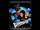 Супермен 4 В поисках мира