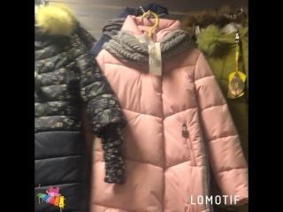 В наличии стильные зимние пальто и осенние куртки 🍁🍂❄️