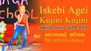 Iskebi Agei හින්දි ගීතයට | per school kids dance | Cute Kids | ළමා ගීත