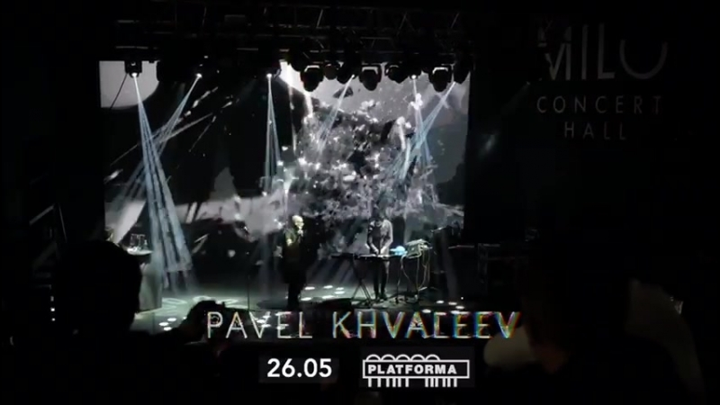 26.05 СУББОТА Pavel Khvaleev TOP 100 DJ MAG