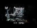 26 05 СУББОТА Pavel Khvaleev TOP 100 DJ MAG