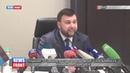 Денис Пушилин о Совмине, о стратегии развития Сила Донбасса и комендантском часе