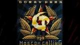 Gorky Park - Moscow Calling (1992) (LP, Denmark) HQ