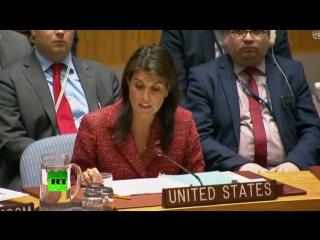 Совбез отклонил все три проекта резолюции по расследованию инцидента в сирийской Думе