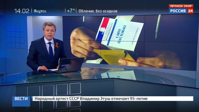 Новости на Россия 24 • Время подумать: Франция замерла перед президентскими выборами » Freewka.com - Смотреть онлайн в хорощем качестве
