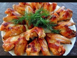 Лучший рецепт приготовления куриных крылышек