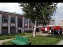 горит бывшая вторая школа
