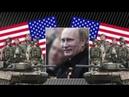 ПУТИН ЛЖЕТ ПРАВДА О БАЗЕ НАТО В УЛЬЯНОВСКЕ