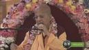 Гопал Кришна Госвами - ШБ 10.1.13 Уничтожение нежелательных качеств