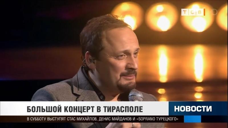СТАС МИХАЙЛОВ И ТУРЕЦКИЙ SOPRANO MP3 СКАЧАТЬ БЕСПЛАТНО