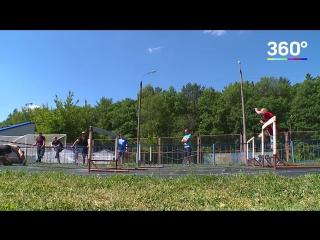 Соревнование атлетов в Подольске
