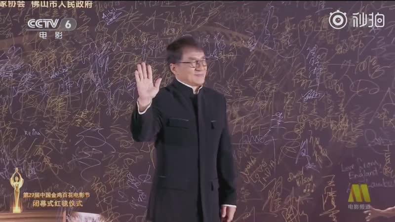 第34届大众电影百花奖闭幕式_成龙踏上红毯