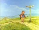 4-серия. Сказка о кролике Питере и крольчонке Бенджамине.