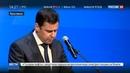 Новости на Россия 24 • Единая Россия выбрала кандидата в губернаторы Ярославской области