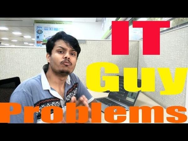 IT Guy Problems Vines In hindi आईटी पुरुष समस्याएं Sahil Wahil