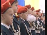 Первый кадетский класс в Яйве