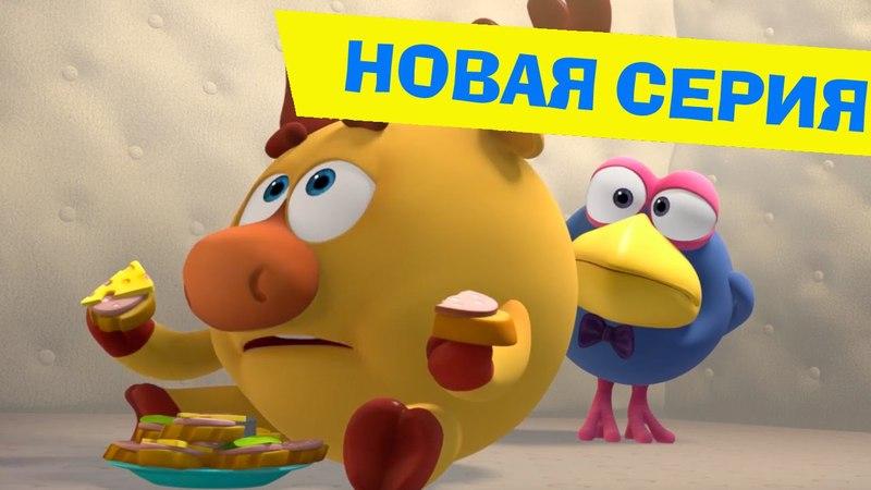 Смешарики ПИН код Вселенная под присмотром HD Новый мультфильм