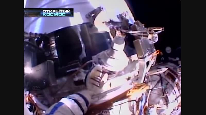 2015 | Год на орбите | Открытый космос. Специальный выпуск - 01|01