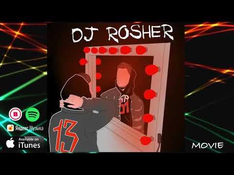 DJ ROSHER feat. TEDD - MOVIE (Audio)