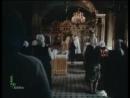 Фрагмент из фильма Аферисты (1990 г.) - наши места