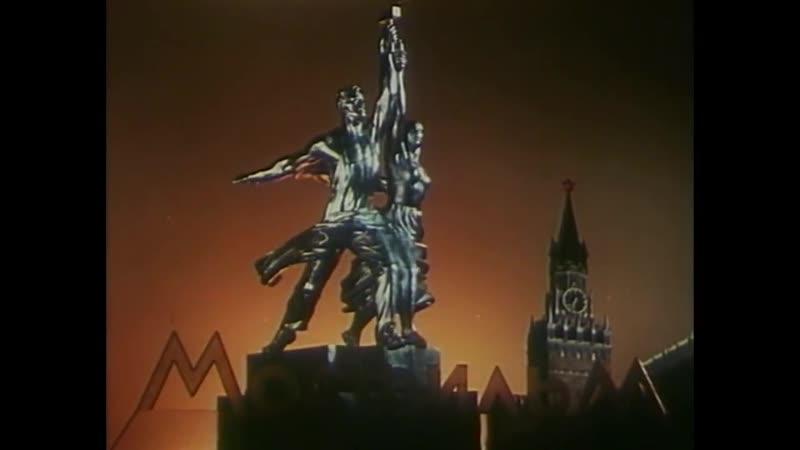 Застава в горах 1953 приключения реж Константин Юдин Владимир Герасимов