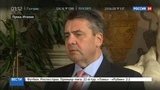 Новости на Россия 24  •  Беспорядки в Лукке: против чего бунтуют простые итальянцы