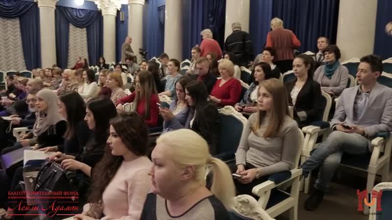 26.11.17 Открытый Университет Лейлы Адамян в Геликон-опере
