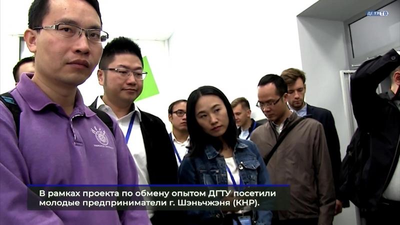 Визит китайских бизнесменов в ДГТУ