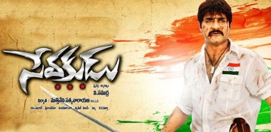 Sevakudu In Hindi Dubbed Torrent