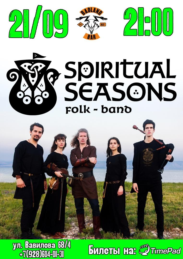 Афиша Ростов-на-Дону Spiritual Seasons / 21.09 / Ростов