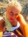 Ирина Соловьёва фото #7