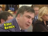 мимино фильмы комедии ссср kino remix 2018 саакашвили угар ржака смешные приколы разборки украинцев бе бе бе