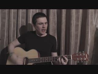 Мастио Д. - Гремит моя музыка (Константин Ступин cover)