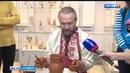 В Твери открылась Всероссийская выставка «Гончары России»