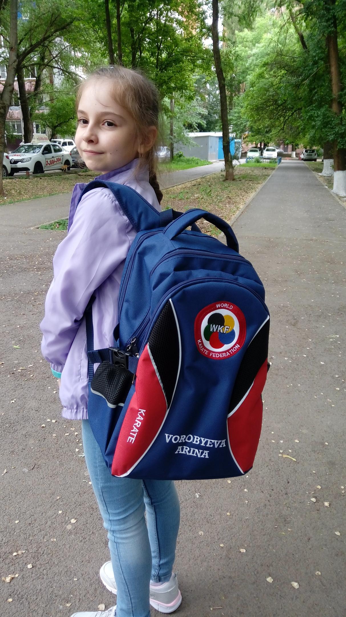 Рюкзак замечательный!