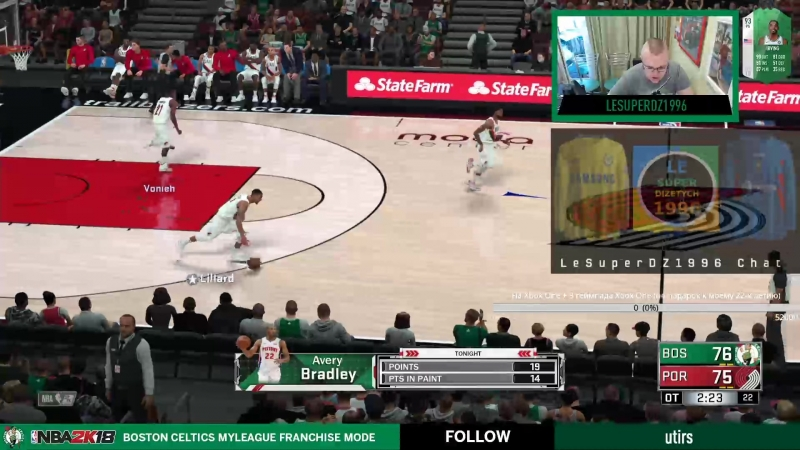 NBA 2K18 (PS4) - Twitch Stream 364