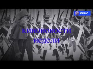 Сериал об Алле Пугачевой и возвращение Тома Круза: главные киноповести этой недели