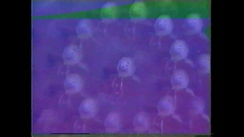 Дьявольское наследство (Herencia diabólica) 1994