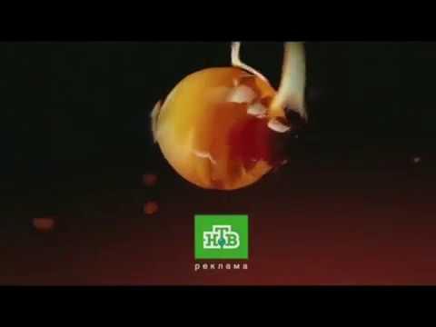 NTV [Russia] Ad ID's (2005; 2007-2014)