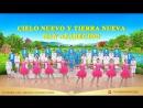 El nuevo cielo y la nueva tierra han aparecido Actuación 13 del coro chino Tráiler Oficial