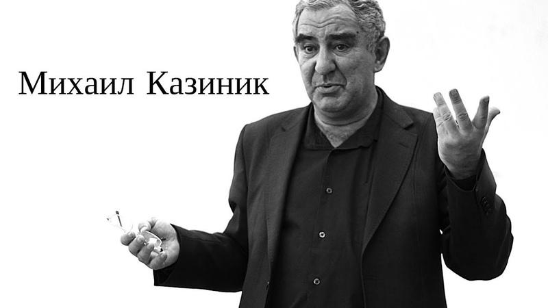 Скрипач и музыковед Михаил Казиник в программе Абонент доступен