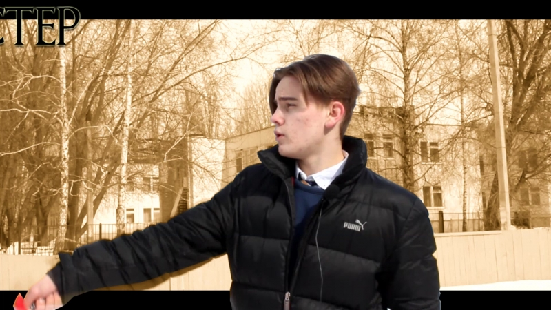 Фантастический блокбастер от режиссёра Павла Ричи 10 Б