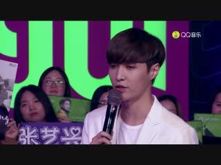 181021 ZHANG YIXING 张艺兴 一  《掌控舞台的王! / Yo! Bang》Interview